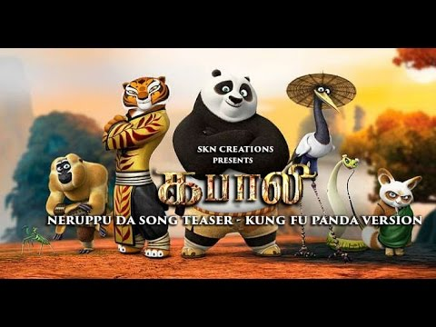 Neruppu Da Song Teaser   Kung Fu Panda Version