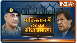 Pakistan on high alert fearing a surgical strike by India