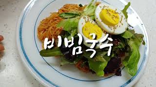 """#71 더워도 너무 덥네요.""""비빔국수""""…"""