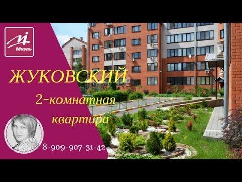 ВИДЕОНАБЛЮДЕНИЕ РАМЕНСКОЕ - Компания IT-Сити
