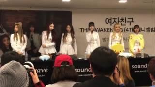 Video WonB (GFRIEND) - Reaction of Eunha download MP3, 3GP, MP4, WEBM, AVI, FLV Mei 2018