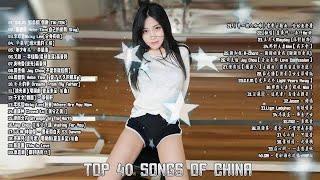KKBOX 風雲榜- 匯集音樂排行榜   2018不能不聽的40首歌【KKBOX 2018 11月熱門排行】2018新歌排行榜 (華語人氣排行榜 top 100 - KKBOX)