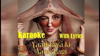 yaad-piya-ki-aane-lagi-karaoke-with-neha-kakkar
