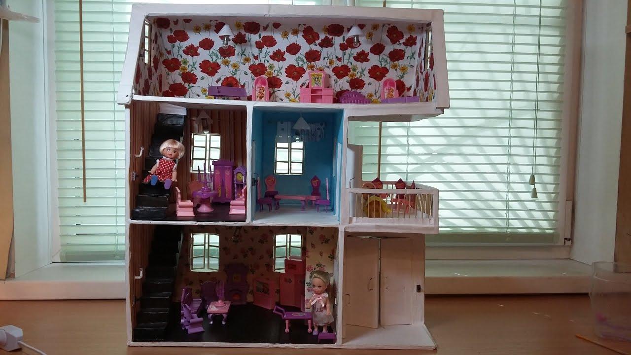 Домик для кукол из коробки свои руками
