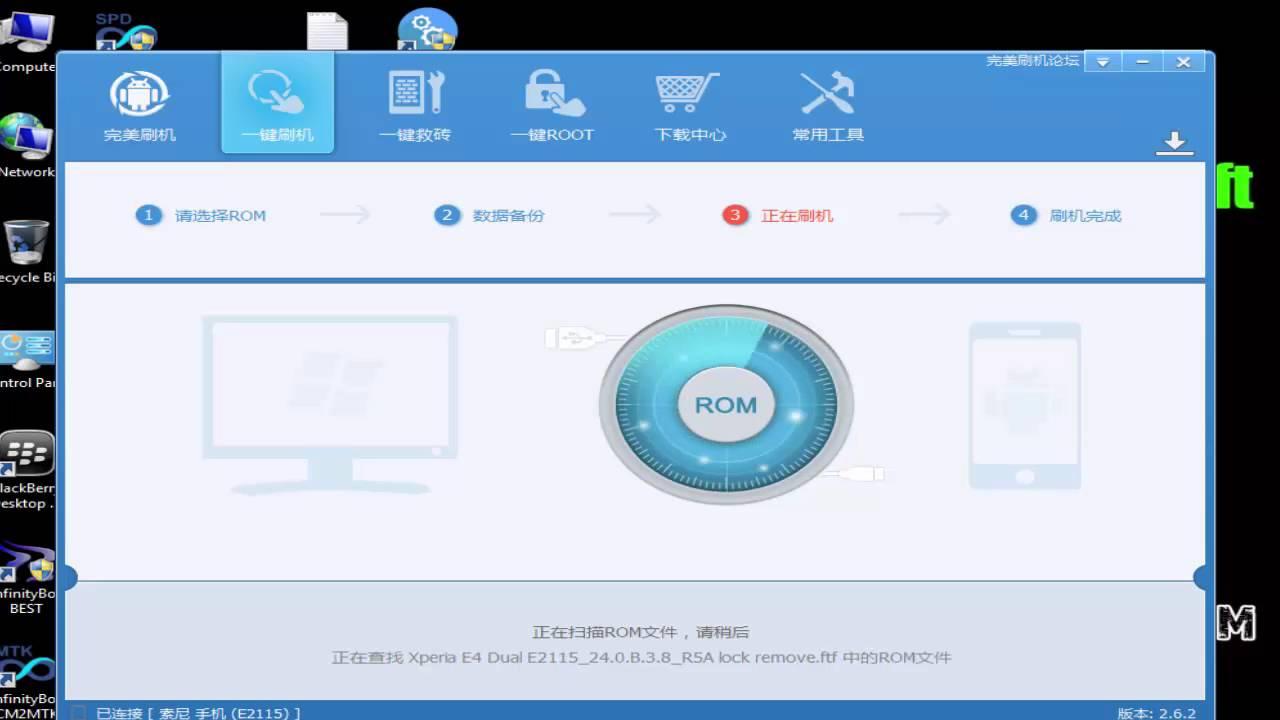 Xperia E4 Dual E2115 Hard Reset/ Remove Pattern/ Phone Lock by Joker Soft