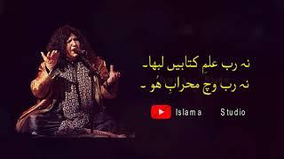 Sufi Kalam Whatsapp Status Abida parveen Sufi Lines Whatsapp Status