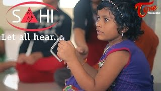 SAHI - Let all Hear || Society to Aid the Hearing Impaired
