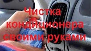 Самостоятельная чистка кондиционера на Nissan Almera N16(, 2014-05-15T18:00:01.000Z)
