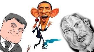 Прикол. Обложка на дебютный альбом Обамы
