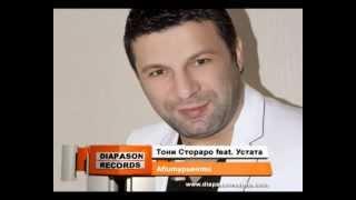 Download TONI STORARO feat. USTATA - Abiturienti / ТОНИ СТОРАРО - Абитуриенти Mp3 and Videos