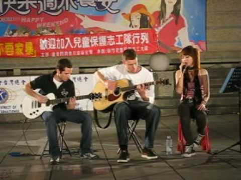 Losing Grip (acoustic cover) - Live in Hsinchu