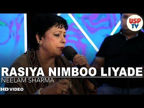 Rasiya Nimboo Liyade Ve   Punjabi Folk Songs   Live Performance by Neelam Sharma   USP TV