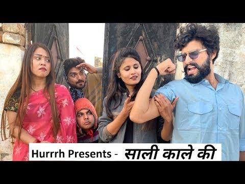 Kale Ki Saali    काले की साली     Hurrrh & VIP Ajeet Bhati