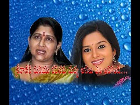 Srivani VS Kavitha Kevvu Kabaddi Payment Issues   Kevvu Kabaddi   tazanews  