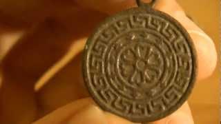 Sondeln Funde Münzen, Anhänger 2012, Sonnenrad
