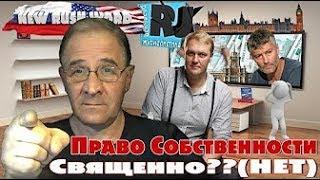 В  гостях у Ю.Гиммельфарба. Выборы мэра Екатеринбурга, стримерша Карина, почем правда? Жесть!