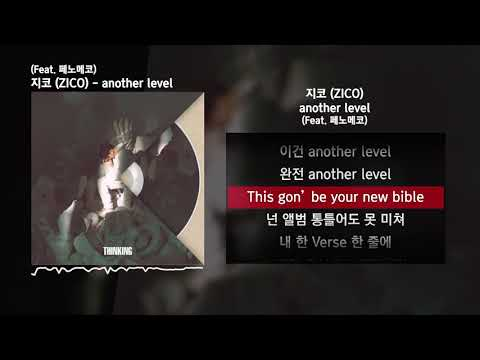 Download 지코 ZICO - another level Feat. 페노메코 THINKING Part.2ㅣs/가사 Mp4 baru