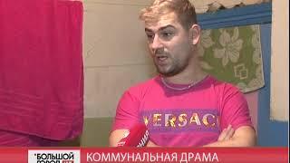 Коммунальная драма. Большой город Live 11/12/2018 GuberniaTV
