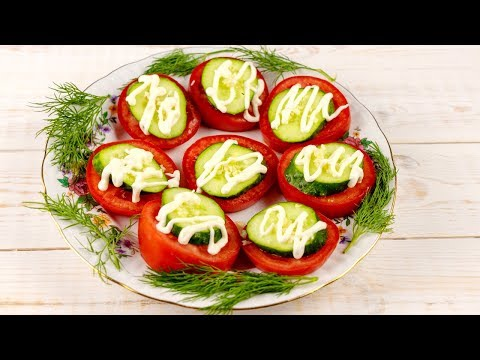 Easy And Quick French Appetizer Recipe