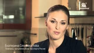 Как приготовить крем брюле Energy Diet NL International