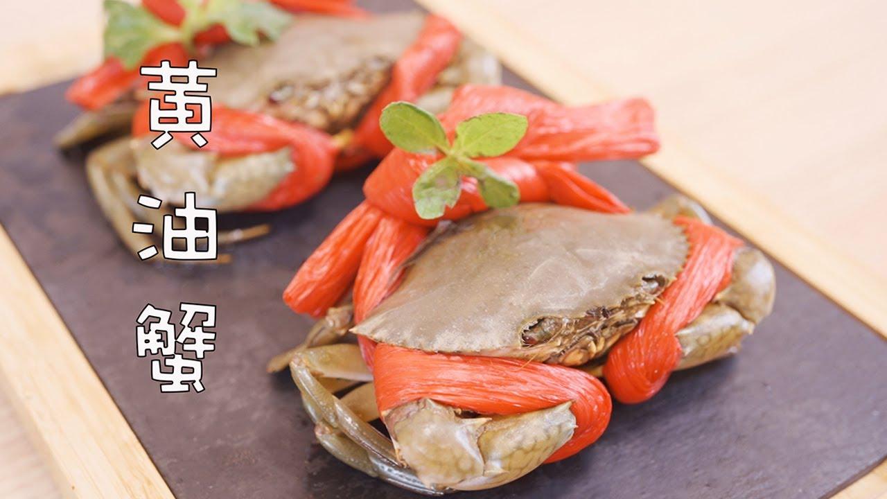 【奇異小北】2300一斤的黃油蟹,真的物有所值嗎?