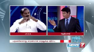 Kelvi Neram 04-04-2016 | News7 Tamil