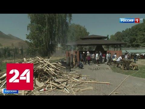 Сторонники экс-президента Киргизии Атамбаева передали властям 6 захваченых спецназовцев - Россия 24
