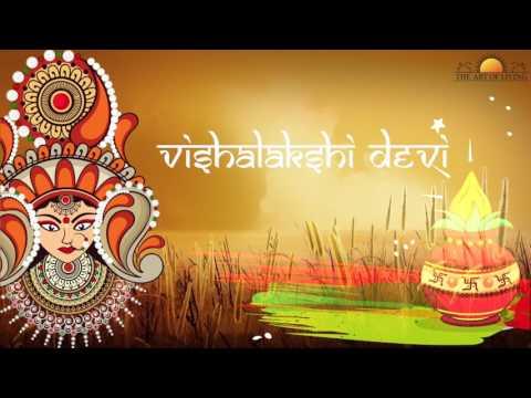 Art of Living Bhajan