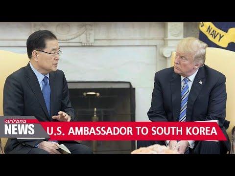 White House eyes two figures for Seoul's ambassadorship