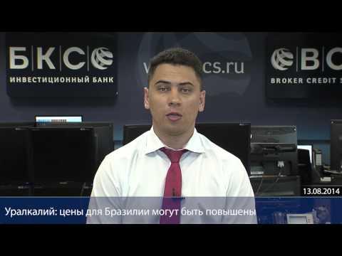 Лента новостей — новости России и мира. Финансовый взгляд
