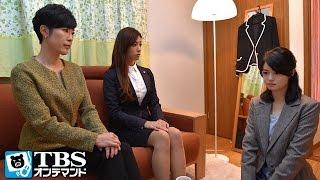 岩崎麗(深田恭子)は自転車同士の衝突事故を起こした大学生の桑田トオル(...