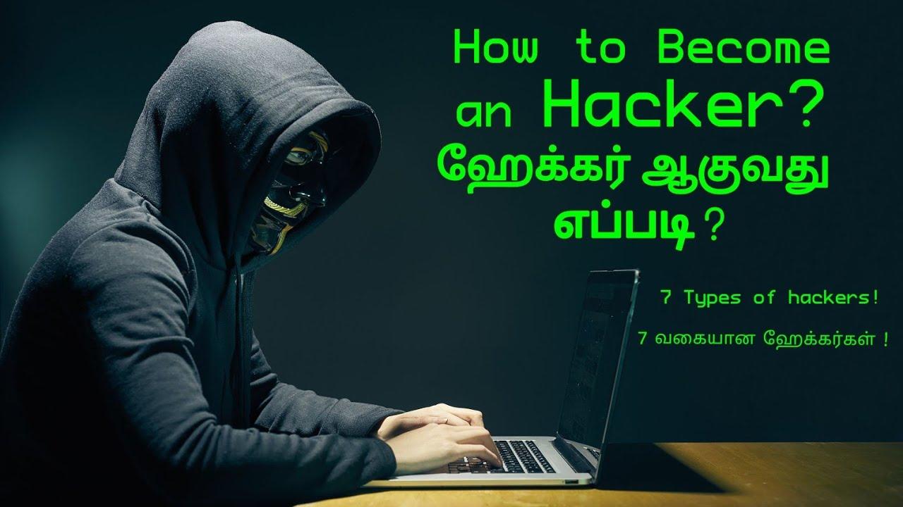 Hacking 101: A Beginner