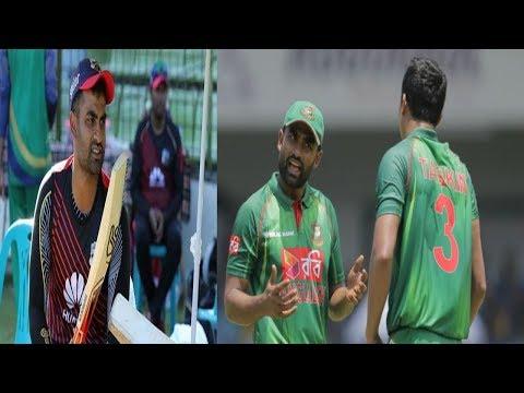 এবার বাংলাদেশ দলের কোচের ভূমিকায় তামিম! | bangladesh cricket news update