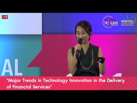 "ปาฐกถาพิเศษ หัวข้อ ""Major Trends in Technology Innovation in the Delivery of Financial Services"""