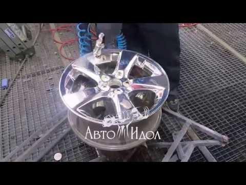 autoidol.ru - хромирование дисков (покраска дисков) - Смешные видео приколы