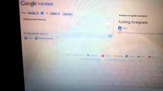 Гугл матерится. Google swearin russian english(, 2011-06-19T10:56:04.000Z)