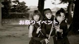 """NINJA"" MAGIC HAKATA JAPAN  忍者マジック博多ジャパン"