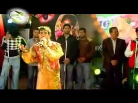 Maa Full Song From SarkaranSai Gulam Jugni JiYouTube