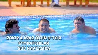 Zokir Ochildiyev & Avaz Oxun & O'tkir Muhammadxo'jayev - G