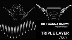Arctic Monkeys - Do I Wanna Know(TRIPLE LAYERED)(USE HEADPHONES)
