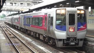 JR四国 N2000系5両のうずしお4号の入線と発車  @徳島 19.8.23