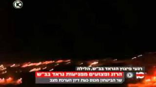 "Israelie ""Kipat Barzel"" shooting down missiles launched from Gaza."