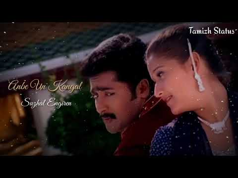 Tamil Whatsapp Status Video | Yaar Intha Devathai Song | Surya Hits