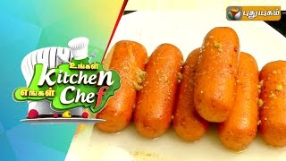 Ungal Kitchen Engal Chef 27-07-2015 Kala Jamun cooking in tamil full hd youtube video Puthuyugam TV shows 27th july 2015