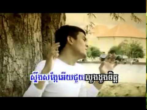 Anus savry Battambang- អនុស្សាវរីយ៍បាត់ដំបង -Sereymun