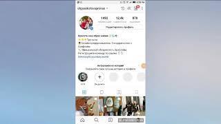 Немає звуку в IGTV Instagram. Як виправити?