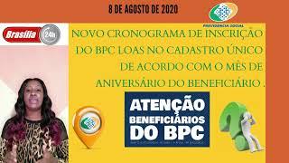 NOVO CRONOGRAMA DE INSCRIÇÃO PARA BPC /LOAS NO CADASTRO ÚNICO.