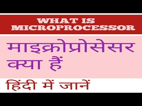 Introduction of Microprocessor/What is Microprocessor