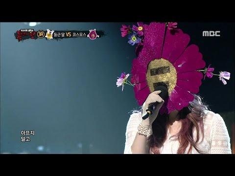 [King of masked singer] 복면가왕 - girl's romantic cosmos's 3round!-'Yanghwa Bridge' 20150927