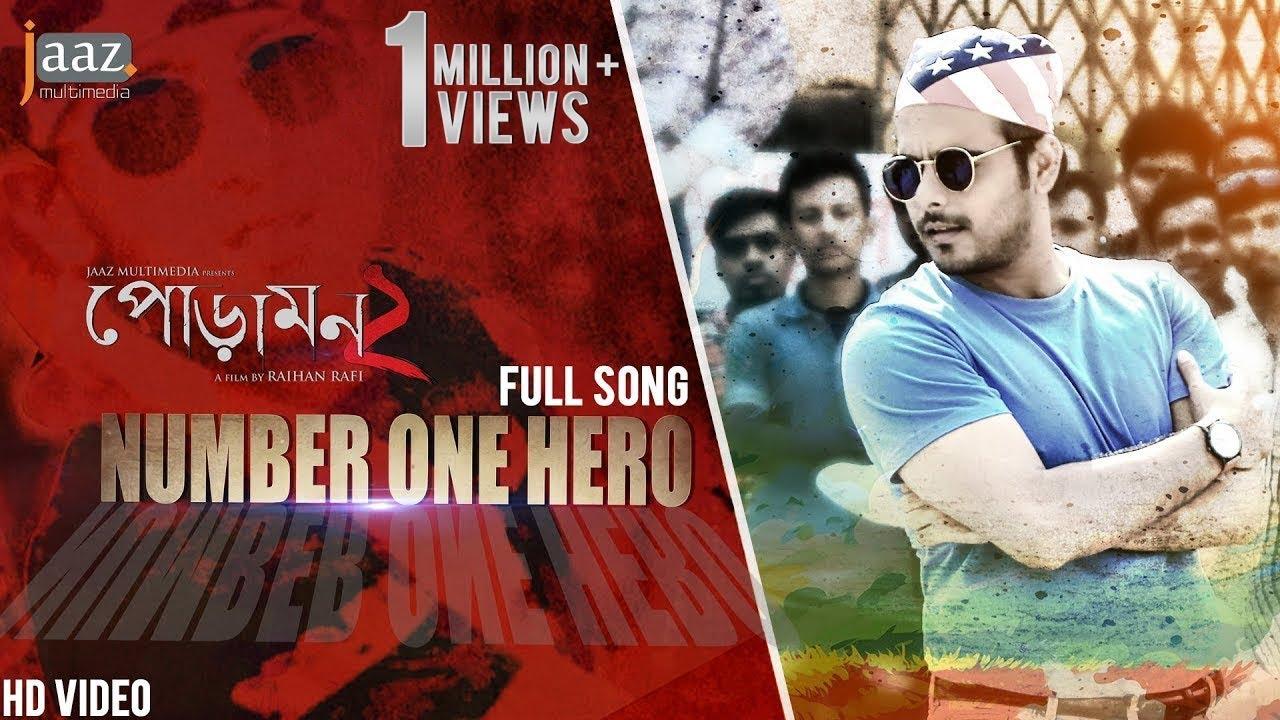 Download Number One Hero Song   Siam Ahmed   Pujja Cherry   Akassh   Raihan Rafi   Jaaz Multimedia Film 2018